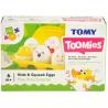 Jucarie bebe cofrajul cu oua Toomies TOMY