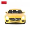 Masinuta Rastar Mercedes-Benz SLS AMG cu Telecomanda 1:18, Galben