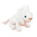 Jucarie de plus leu alb, 14 cm