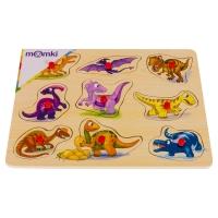 Puzzle din lemn cu tinte, 9 piese - Dinozauri