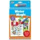 Galt Water Magic: Carte de colorat Animale de companie