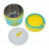 Recipient stocare hrana U-Grow, Inox, Turquoise/Galben