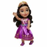 Papusa Jasmine cu rochie mov, 38 cm
