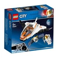 Set de constructie LEGO City -Misiune de reparat sateliti