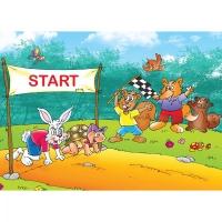 Start Puzzle Noriel