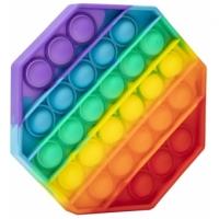 Jucarie Pop It , Octogon Multicolor Rainbow 12.5 cm