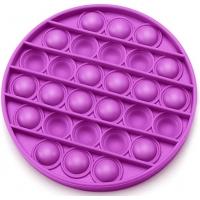 Jucarie senzoriala , Pop It Now, Disc roz 12.5 cm